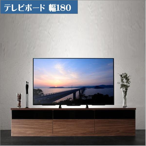 キャビネットが選べるテレビボードシリーズ add9 アドナイン テレビボード W180 「家具 インテリア テレビ台 TVボード 55型まで 収納力抜群 配線ストレス解消 高級感 木目 ウォルナット調 」
