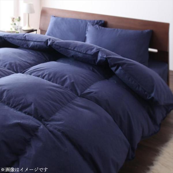 エクセルゴールドラベル ホワイトダックダウン90%羽毛掛布団 Conrad コンラッド ダブル   「寝具 羽毛布団 ふかふか 日本製」