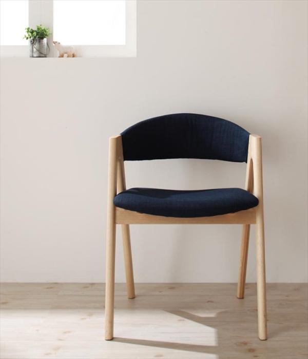 天然木タモ無垢材ダイニング【Cyfri】シフリ ロータイプチェア(2脚組)  「北欧 天然木 ダイニングチェア チェア 椅子 いす」