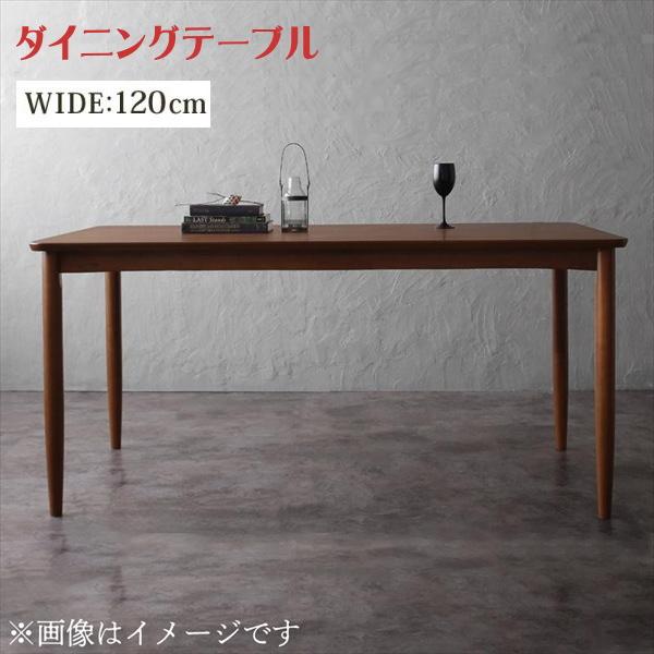 アンティーク調ウィンザーチェアダイニング【Oakham】オーカム/ウォールナット材テーブル(W120)  「アンティーク調 ダイニング テーブル 天然木 おしゃれ」  【代引き不可】