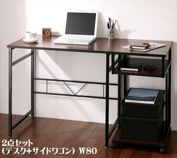 シンプルスリムデザイン 収納付きパソコンデスクセット u-go. ウーゴ 2点セット(デスク+サイドワゴン) W80   スリムでスマート コンパクト 狭いワンルーム、リビング、寝室など、わずかな場所にも圧迫感なくフィット