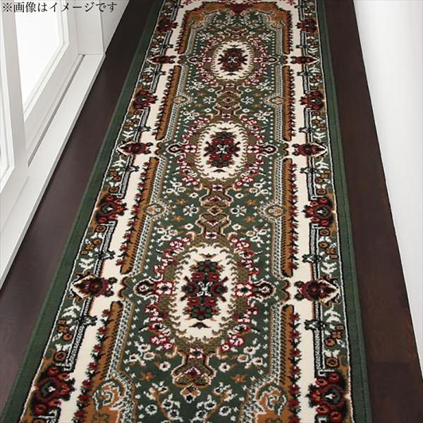 ベルギー製ウィルトン織りクラシックデザイン廊下敷き【Cartello】カルテロ 60×420cm  「廊下敷き カーペット」