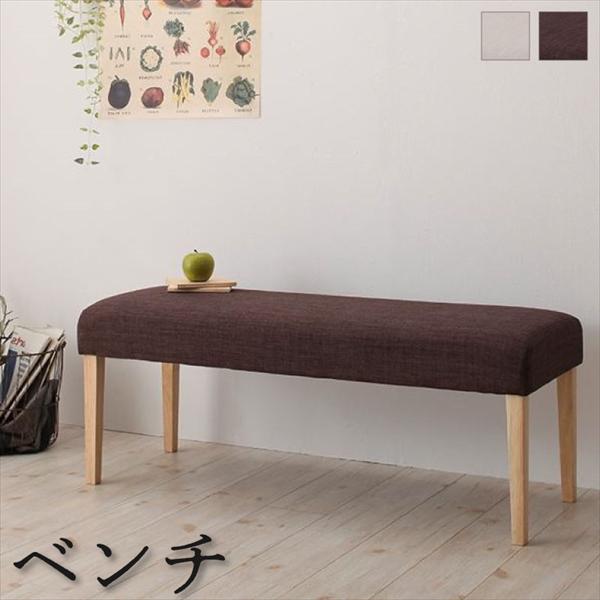 天然木オーク材 スライド伸縮式ダイニングセット TRACY トレーシー ベンチ 単品 ベンチのみ 「ダイニングベンチ いす 椅子 木製 天然木」