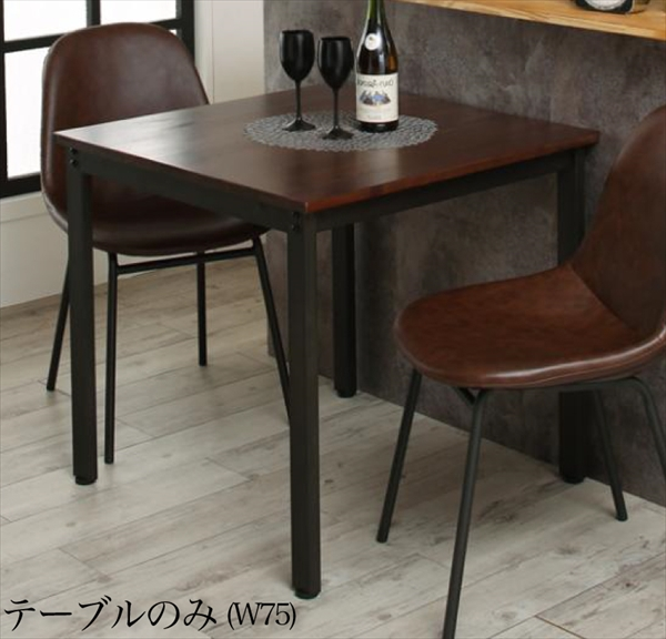 天然木パイン無垢材ヴィンテージデザインダイニング Liage リアージュ ダイニングテーブル W75   「天然木 パイン材 ダイニングテーブル 20mm厚の無垢天板 異素材ミックス」