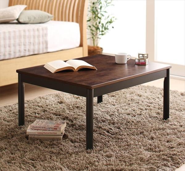 ワンルームにも置ける コンパクトシンプルこたつ Ron Boolean ロンブール 長方形(60×75cm) 「家具 こたつテーブル 高さ調節可 5cm継脚付 ローテーブル リビングテーブル センターテーブル 美しい木目調」