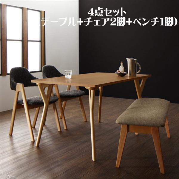 北欧モダンデザインダイニング ILALI イラーリ 4点セット(テーブル+チェア2脚+ベンチ1脚) 「天然木 北欧 ダイニングセット テーブル チェア ベンチ」