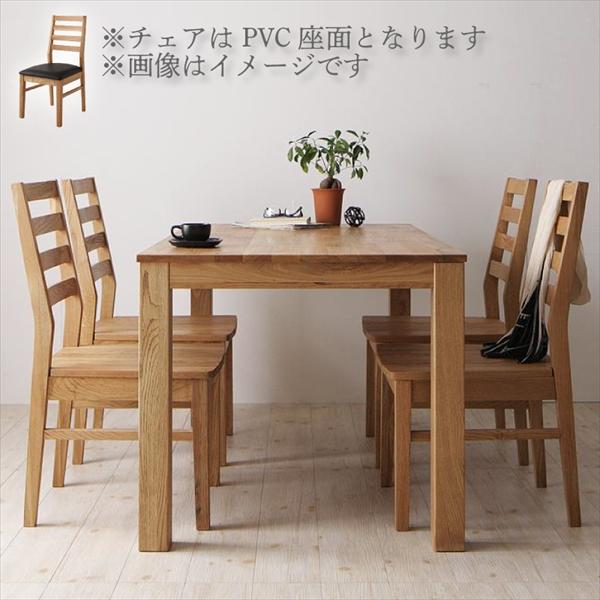 総無垢材ダイニング Tempus テンプス 5点セット(テーブル+チェア4脚) オーク PVC座 W160  テーブルW160 チェアPVC座4脚   北欧 天然木 美しい 木目 ダイニング5点セット