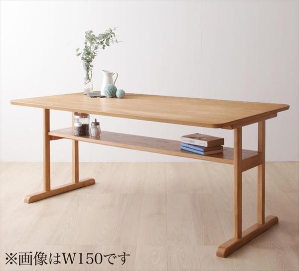 北欧デザインリビングダイニングセット LAVIN ラバン ダイニングテーブル W120 テーブル単品  ダイニングテーブル 棚付きテーブル