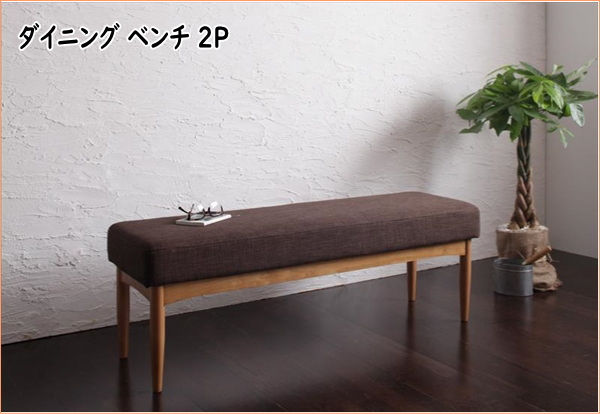モダンカフェ風リビングダイニングセット BARIST バリスト ベンチ 2P  単品 「家具 ダイニングソファ ソファ 2人掛け」
