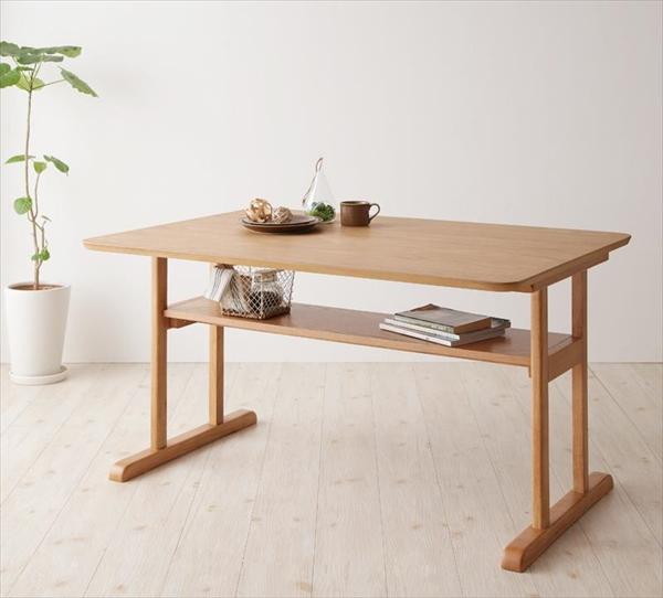 コンパクトリビングダイニングセット Roche ロシェ ダイニングテーブル W120  単品 オーク材棚付きテーブル  「家具 ダイニングテーブル ウォールナット 木目」