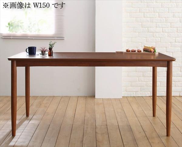 期間限定 洗濯機で洗えるカバーリングチェア!ダイニングセット【Timo】ティモ/テーブル(W120) 「天然木 ダイニングテーブル テーブル 」
