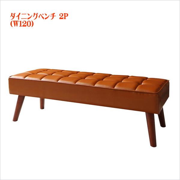 アメリカンヴィンテージ リビングダイニングセット Monica モニカ ベンチ 2P  単品のみ  「家具 インテリア ダイニングベンチ 椅子 いす」  【代引き不可】