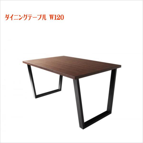アメリカンヴィンテージ リビングダイニングセット Monica モニカ ダイニングテーブル W120 ウォールナット材テーブル(W120) 単品のみ 「家具 インテリア テーブル ダイニングテーブル 天然木」