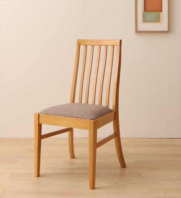 ファミリー向け タモ材 ハイバックチェア ダイニング Uranus ウラノス ダイニングチェア 2脚組 チェア 椅子 いす 木製