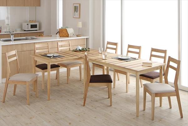 連結 分割 レイアウト自由自在 天然木ダイニングセット Folder フォルダー 10点セット(テーブル+チェア8脚) W140+W140  ダイニング10点セット テーブルW140×2 天然木 連結 分割 チェア 椅子