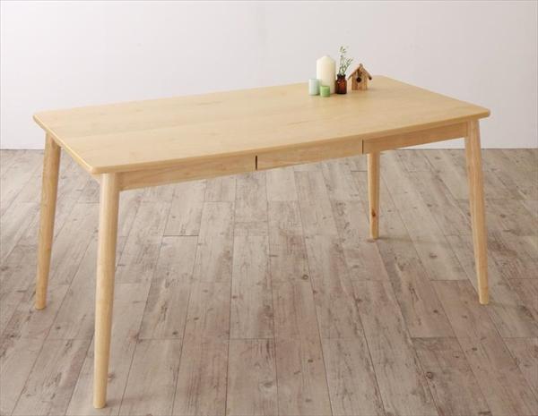 北欧スタイル 回転チェア ダイニング TOLV トルブ ダイニングテーブル ナチュラル W150 「天然木 北欧デザイン ダイニングテーブル 木目 美しい 引出し付きテーブル」
