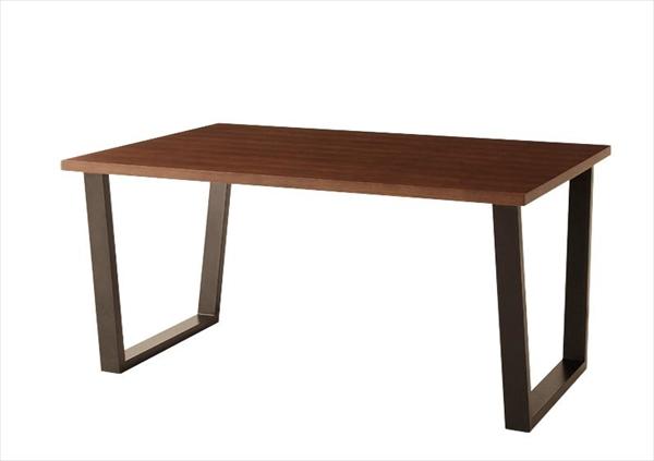 ヴィンテージスタイル ソファダイニングセット Bedox ベドックス ダイニングテーブル W150 天然木 テーブル天板 美しいウォールナット スチール脚