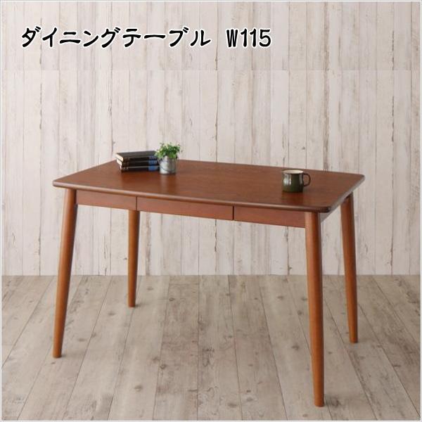 ダイニングにも デスクにもなる ダイニング MY SPICE マイスパイス ダイニングテーブル W115 単品 テーブルのみ  「家具 インテリア 天然木 木目 ダイニングテーブル 」