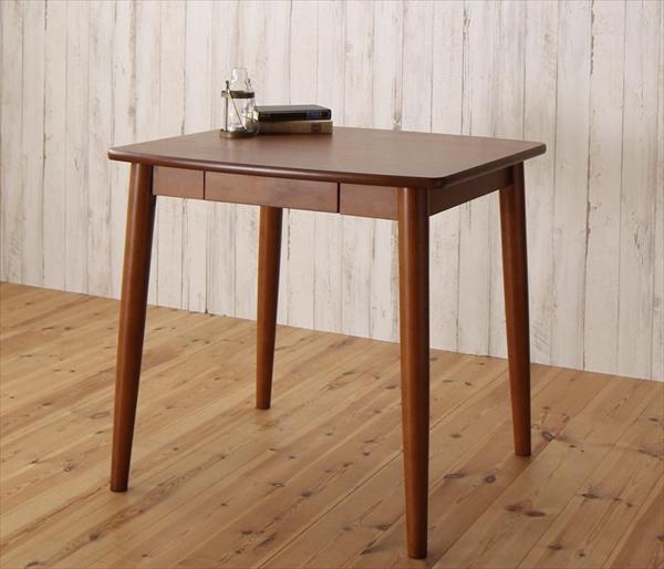 ダイニングにもデスクにも マルチに使える ダイニング Molina モリーナ ダイニングテーブル W75  「天然木 ダイニングテーブル 便利な引出し付き コンパクト 省スペース お洒落」