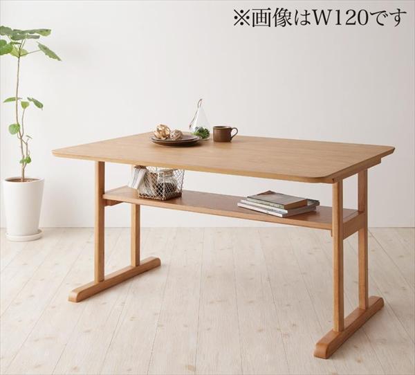 コンパクトリビングダイニングセット Roche ロシェ ダイニングテーブル W150  単品 オーク材棚付きテーブル  「家具 ダイニングテーブル ウォールナット 木目」