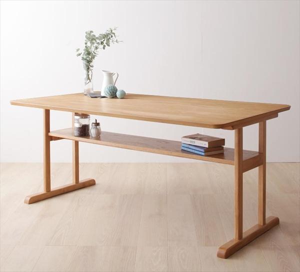 北欧デザインリビングダイニングセット LAVIN ラバン ダイニングテーブル W150 テーブル単品  ダイニングテーブル 棚付きテーブル
