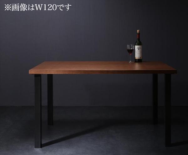 ウォールナット モダンデザインリビングダイニングセット YORKS ヨークス ダイニングテーブル W150 単品 ウォールナット材テーブル(W150) スチール脚