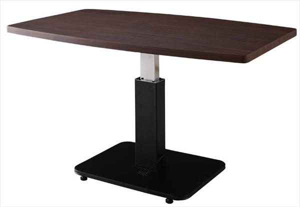 【200円OFFクーポン発行】高さが変わるリフトテーブルリビングダイニングセット NEOLD ネオルド ダイニングテーブル W120 リフトテーブル ダイニングテーブル 昇降式テーブル テーブル