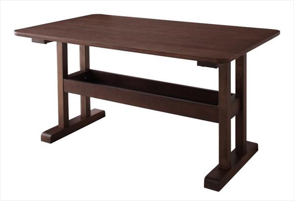 ヴィンテージ・リビングダイニングセット REGALD リガルド ダイニングテーブル W130 便利な棚付きテーブル 天然木
