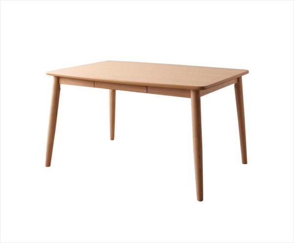 子供の高さに合わせた リビング学習ダイニングセット Genius ジーニアス ダイニングテーブル W120 単品 天然木 木目 美しい