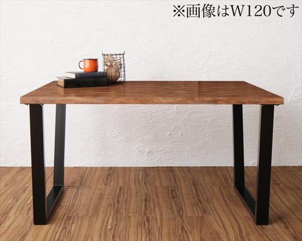 古木風 ヴィンテージ カフェスタイル リビングダイニング TOLD トルド ダイニングテーブル W150  古木風 ヴィンテージ テーブル