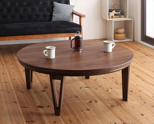 家族で囲める大きめ円形こたつ MINADUKI みなづき こたつテーブル 円形(直径105cm)  ローテーブル おしゃれなデザイン ウレタン塗装