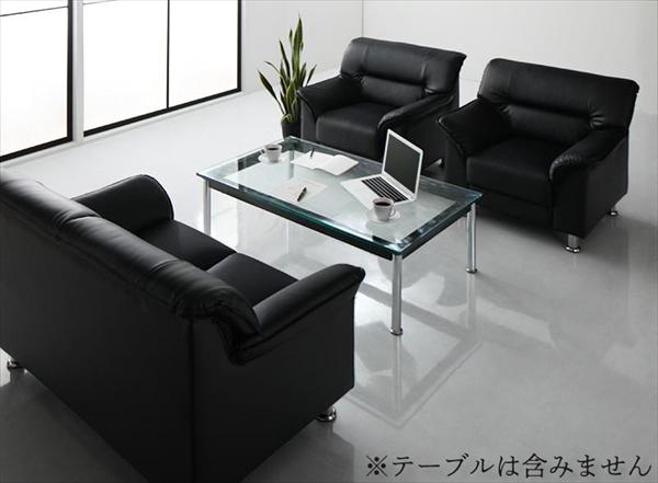 セットが選べるモダンデザイン応接ソファセット シンプルモダンシリーズ 黒 ブラック ソファ3点セット 1P×2+2P 「合皮 リビングソファ 北欧 脚を外して使用可能  テーブルは付属しておりません」
