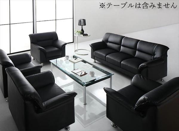 セットが選べるモダンデザイン応接ソファセット シンプルモダンシリーズ BLACK ブラック ソファ5点セット 1P×4+3P 「合皮 リビングソファ 北欧 脚を外して使用可能  テーブルは付属しておりません」