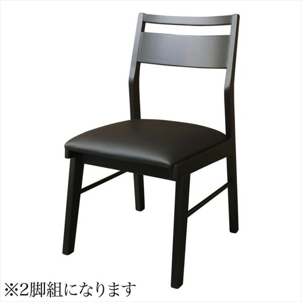 ウォールナット無垢材モダンデザインダイニング Jisoo ジス ダイニングチェア 2脚組   「テーブルとの相性も抜群 チェア ブラックレザー PVC いす」