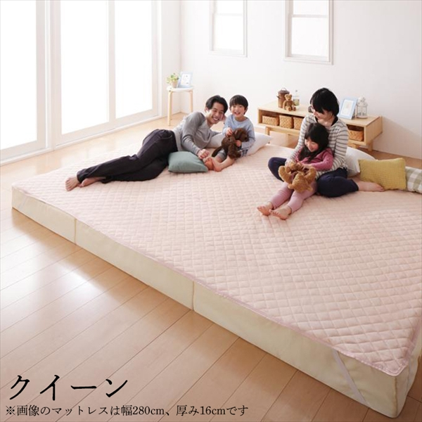 豊富な6サイズ展開 3つの厚さが選べる 洗える敷パッド付き ファミリーマットレス敷布団 クイーン 厚さ6cm  日本製マットレス 分割できる コンパクト