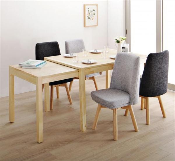 回転イス付き 北欧スライド伸縮ダイニングテーブルセット Joseph ヨセフ 5点セット(テーブル+チェア4脚) W120-200  「天然木 木目 美しい 伸長式テーブル 立ち座りしやすい回転イス」