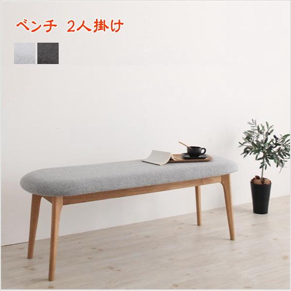 オーク材・ウォールナット材 北欧伸縮式ダイニング Jole ジョール ベンチ 2P 単品 「ダイニングベンチ チェア 椅子 木製」