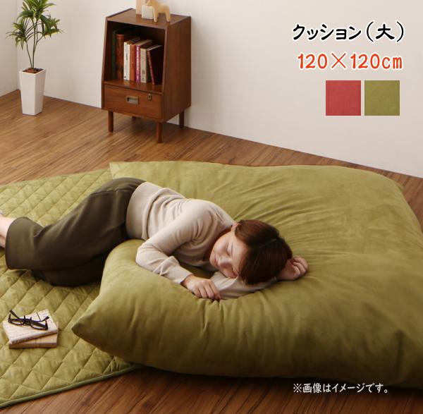 お部屋を広く使える スウェード調パッチワーク省スペースこたつ布団 icoi イコイ クッション(大) 120×120cm単品 ごろ寝クッション 魔法のクッション