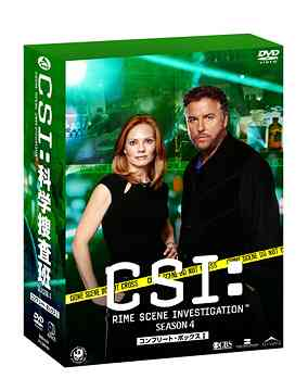 CSI: 科学捜査班 SEASON4 コンプリート・ボックス I[DVD] / TVドラマ