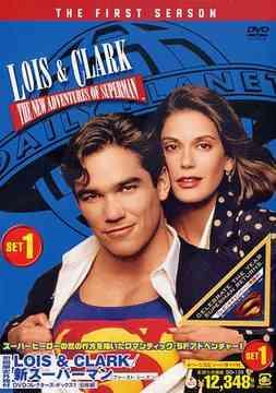 新スーパーマン <ファースト・シーズン> DVDコレクターズ・ボックス1[DVD] / TVドラマ