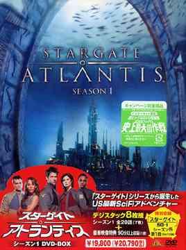 スターゲイト: アトランティス シーズン1 DVD-BOX[DVD] / TVドラマ