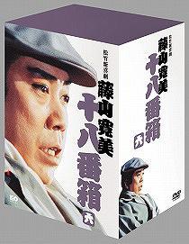 松竹新喜劇 藤山寛美 十八番箱 六 DVD-BOX[DVD] / 舞台 (藤山寛美)