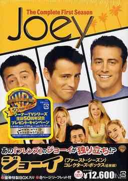 ジョーイ ファースト・シーズン コレクターズ・ボックス[DVD] / TVドラマ