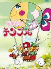 風船少女 テンプルちゃん DVD-BOX[DVD] DVD-BOX[DVD]/ アニメ/ アニメ, Lezzetli レゼッティ:162ee321 --- sunward.msk.ru