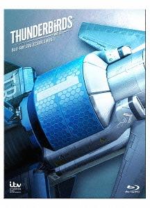 サンダーバード ARE GO ブルーレイ コレクターズBOX 1 [初回限定生産][Blu-ray] / アニメ / ※ゆうメール利用不可