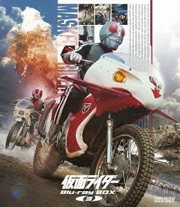 仮面ライダー Blu-ray BOX 3[Blu-ray] / 特撮