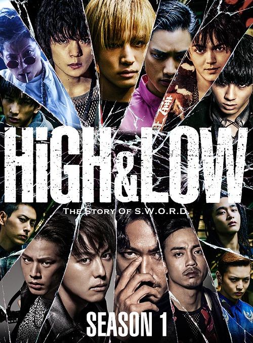 HiGH & LOW SEASON 1 完全版 BOX[DVD] / TVドラマ