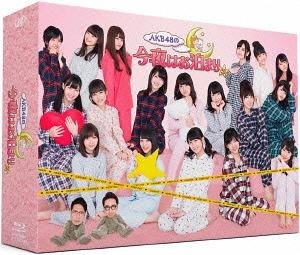 AKB48の今夜はお泊まりッ Blu-ray BOX[Blu-ray] / バラエティ (AKB48)