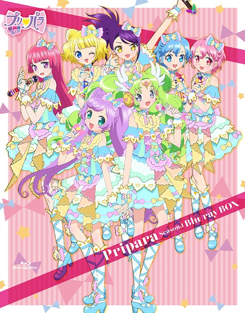 Pripara Season.1 Blu-ray BOX[Blu-ray] / アニメ
