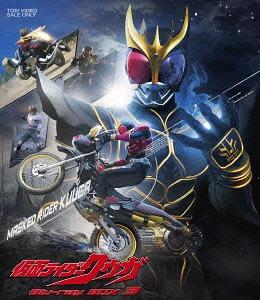 仮面ライダークウガ Blu-ray BOX 3[Blu-ray] / 特撮